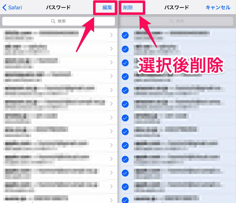 Ios10 security safari password remove