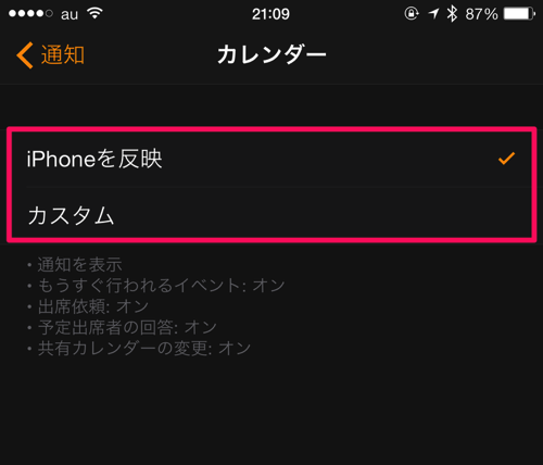 Watch notification 03