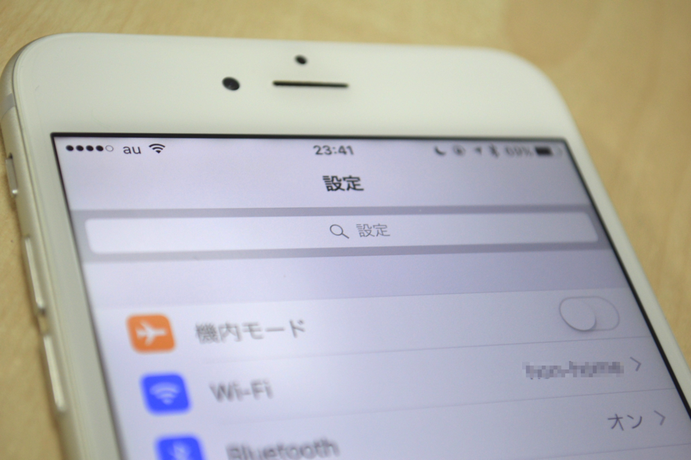 Ios9 search settings title