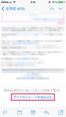 ios_comm_05