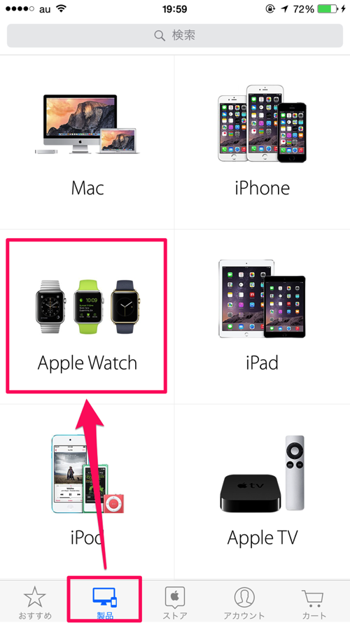 Applewatch sizing 02