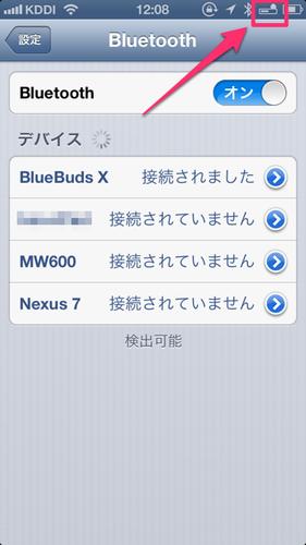 jaybird_bluebudsx_11