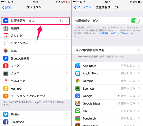 Ios location servies 01