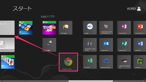 windows8_tile_customize_02