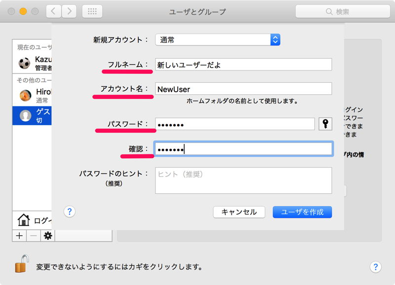 System user and group input new user