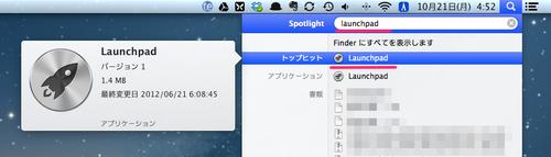 mac_launchpad_start_02