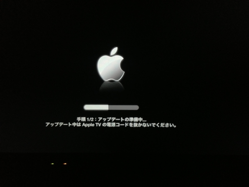 apple_tv_update_06
