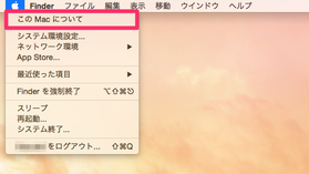 osx_about_this_mac
