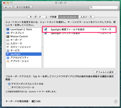 osx_shortcut_comp_06