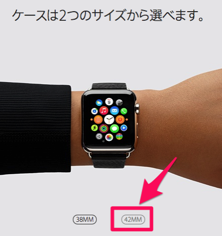 Applewatch sizing 07