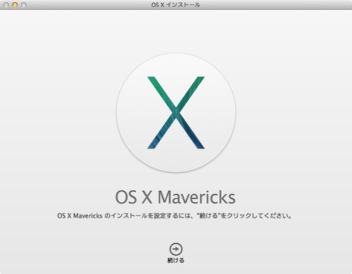 mavericks_usb_11