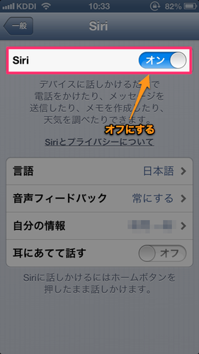 iphone_battery_save_03
