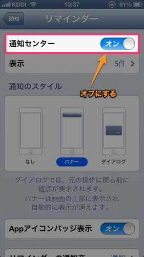 iphone_battery_save_08