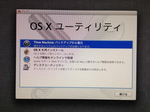timemachine_restore_05