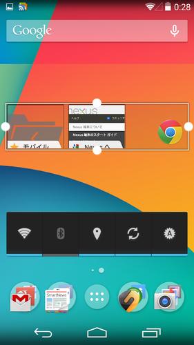 nexus5_widget_10