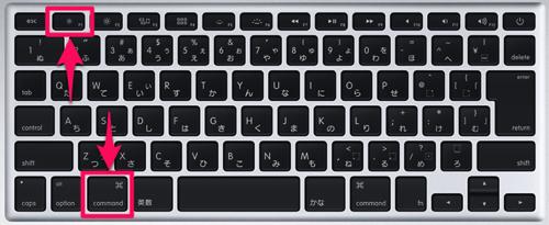 Mac switch windows 03