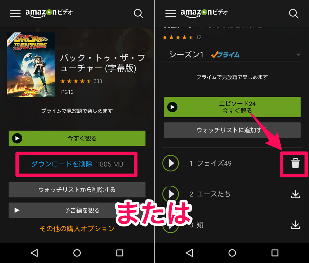 Amazonvideo download 08