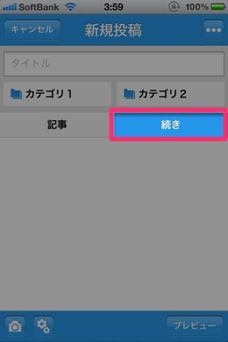 lv_continue03