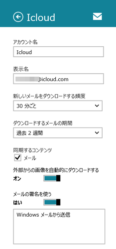 windows8_icloudmail_06