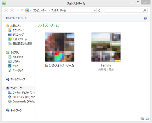 windows8_icloud_14