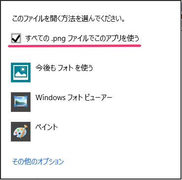 windows8_start_program_02