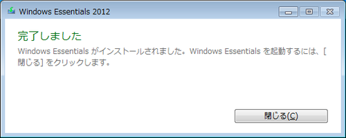 windows_livemail_07