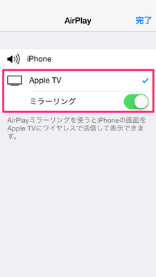 appletv_chromecast_comp_02