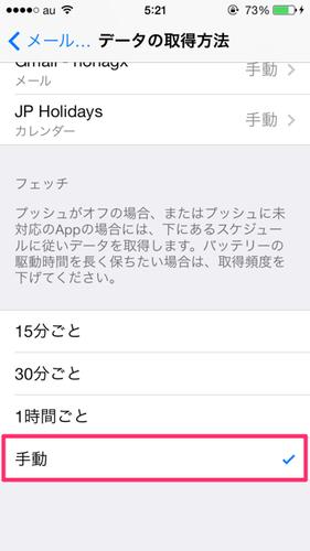 ios_battery_10