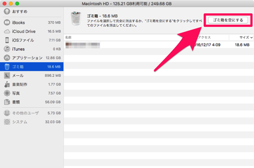 Mac storage free 09