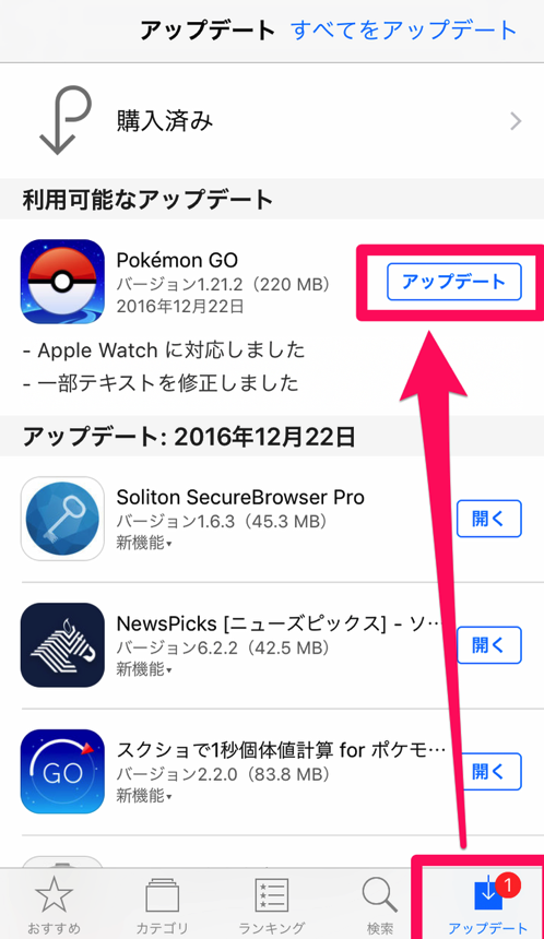 Applewatch pokemongo setup 01