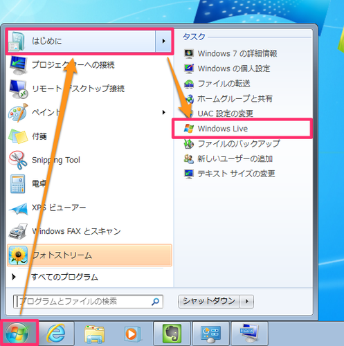 windows_livemail_01