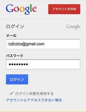 google_two-factor_authentication_21