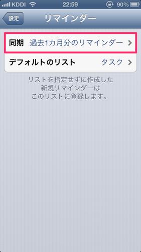 iphone_traffic_09