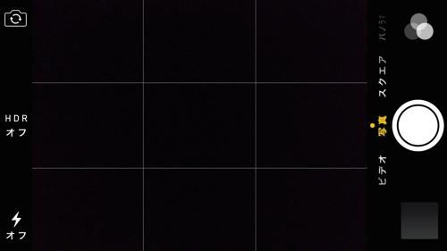 「iphone カメラ グリッド」の画像検索結果