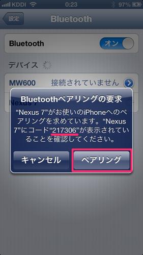 iphone_nexus7_bluetooth_06