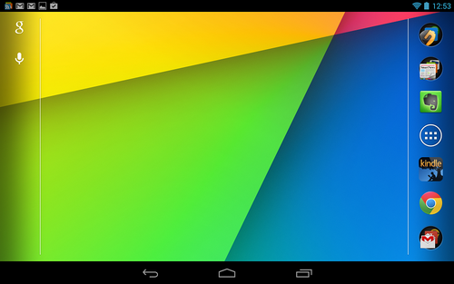 nexus7_initial_settings_26