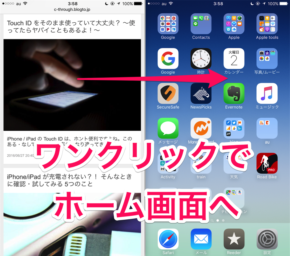 Ios9 homebutton 01
