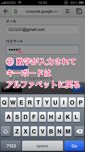 iphone_typing_05