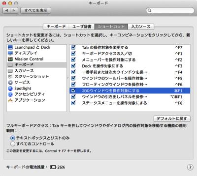 mac_switch_windows_05