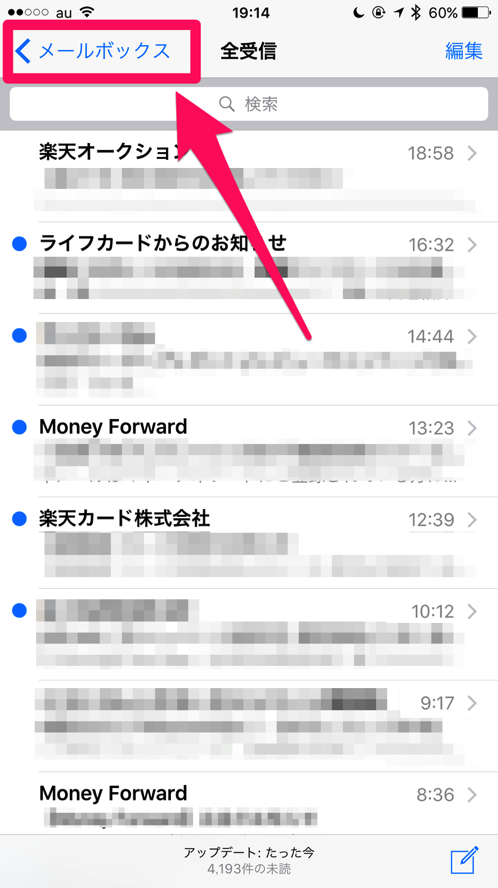 Ios9 unread email 01