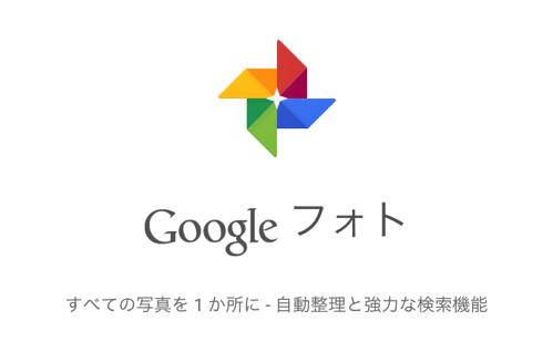 Ios googlephotos title