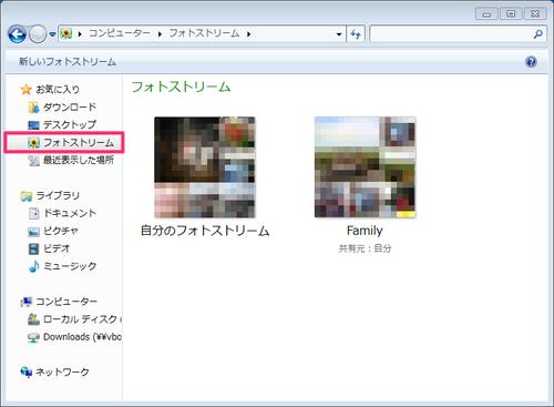 icloud_windows_setup_10