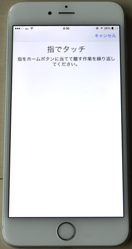 Ipone touchid add 03