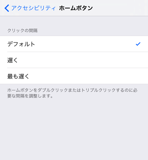 Ios9 homebutton double clidk speedo 2