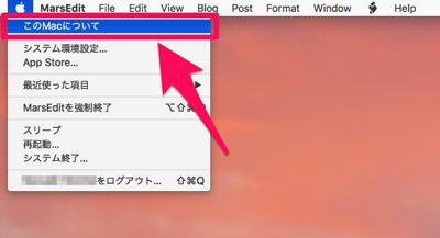 Mac storage free 01