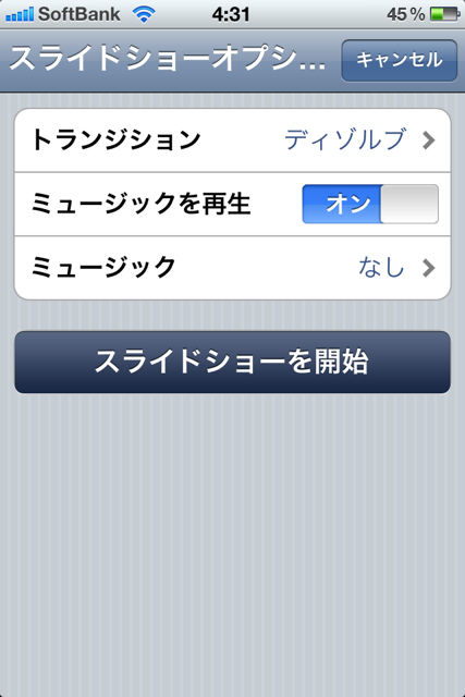 iphone_slideshow02