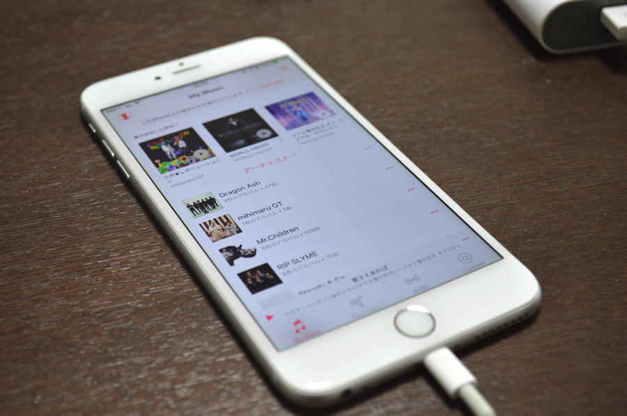 Ios9 mymusic