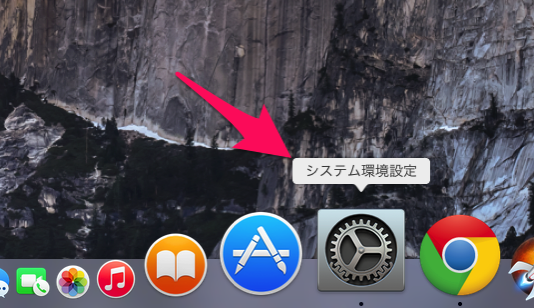 Mac display resolution 04
