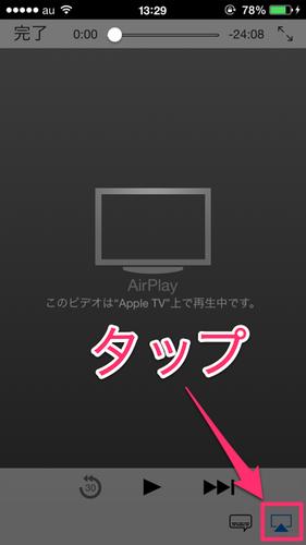 appletv_gyao_03