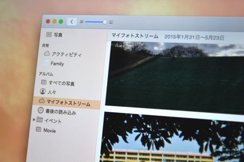 ios_photo_mac_backup